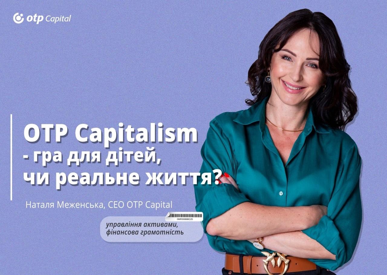 OTP Capitalism – гра для дітей, чи реальне життя?
